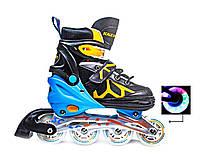 Детские Ролики раздвижные Scale Sports (США) сине-чёрные LF 907M, размеры 29-33