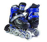 Ролики раздвижные Scale Sports LF905M черно-синие, размеры 29-33,34-37