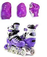 Ролики Scale Sports фиолетовые +защита в подарок размер 29-33