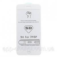 Защитное стекло 5D для Apple iPhone 7 + Plus белое, на весь экран (захисне скло 5д на айфон 7 плюс біле)
