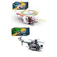 Вертолет игрушечный 286-17-19  34см