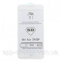 Защитное стекло 5D для Apple iPhone 8 + Plus белое, на весь экран (захисне скло 5д на айфон 8 плюс біле)