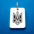 Ювелирные украшения с украинской символикой