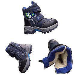 Дитячі зимові черевики