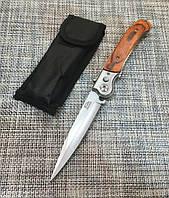 Нож выкидной 23см / S-555 с чехлом, нож карманный, нож складной, нож походный