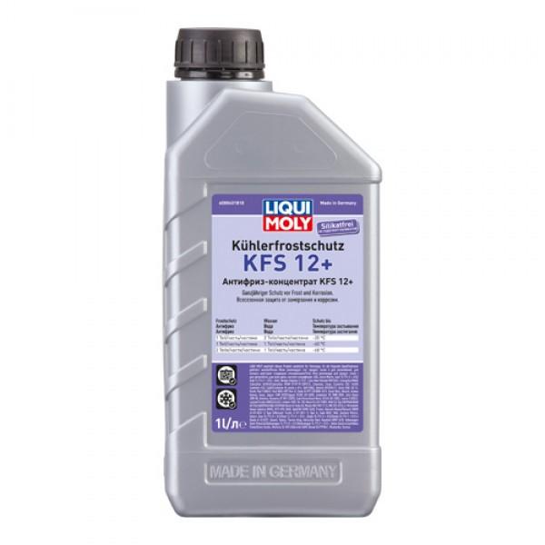 Концентрат антифризу на -80°С - Kohlerfrostschutz KFS 2001 Plus (G12 ) 1 л.