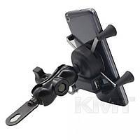Тримач для телефону на велосипед бездротовим зарядним пристроєм , 700123