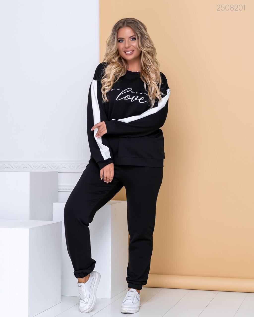 Женский спортивный костюм - джогеры и худи в больших рахмерах 83blr758
