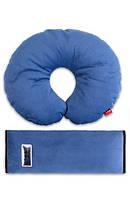 Комплект дорожный для сна Eternal Shield , подушка для путешествий (синий)
