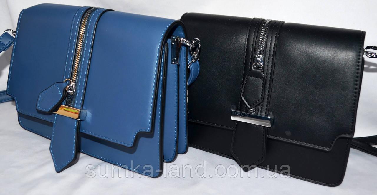 Женские молодежные клатчи, маленькие сумочки из искусственной кожи с клапаном 23*17 см (синий и черный)