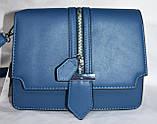 Женские молодежные клатчи, маленькие сумочки из искусственной кожи с клапаном 23*17 см (синий и черный), фото 4