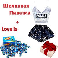 Подарок для девушки Шелковая пижама Police + жуйки Love Is в подарочной коробке