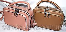 Женские молодежные клатчи, маленькие сумочки из искусственной кожи на 3 молнии 22*15 см (пудра и беж)