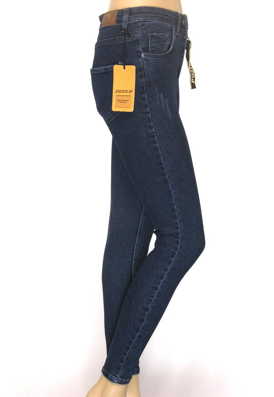 Жіночі джинси Pozitif
