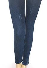 Жіночі джинси Pozitif, фото 2