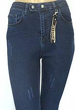 Жіночі джинси Pozitif, фото 3