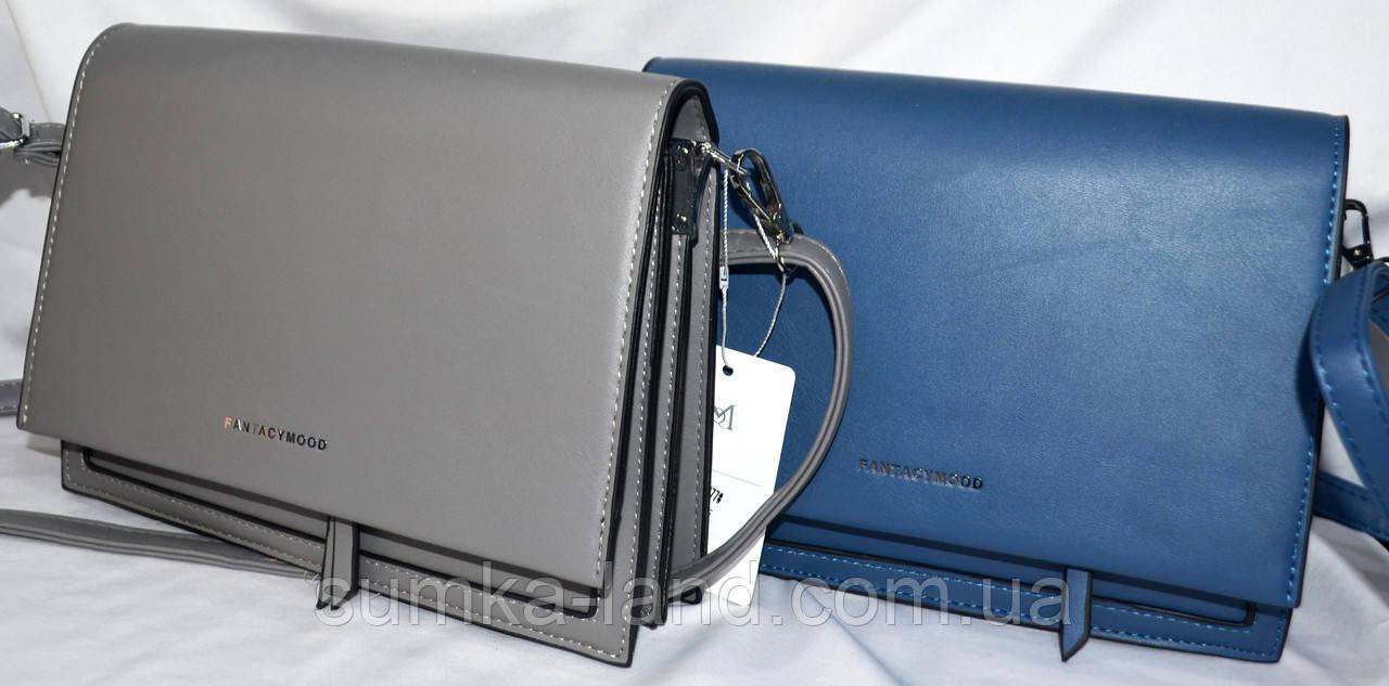 Женские молодежные клатчи, маленькие сумочки из искусственной кожи с клапаном 24*18 см (серый и синий)