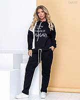 Женский спортивный костюм - брюки и худи с капюшоном в батальных размерах 83mbr764, фото 1
