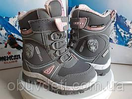 Качественные термо ботинки american club для девочек 22 р-р - 15 см