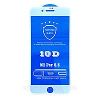 Защитное стекло 10D для Apple iPhone 8 + Plus белое, на весь экран (захисне скло 10д на айфон 8 плюс біле)