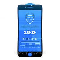 Защитное стекло 10D для Apple iPhone 8 + Plus черное, на весь экран (захисне скло 10д на айфон 8 плюс чорне)