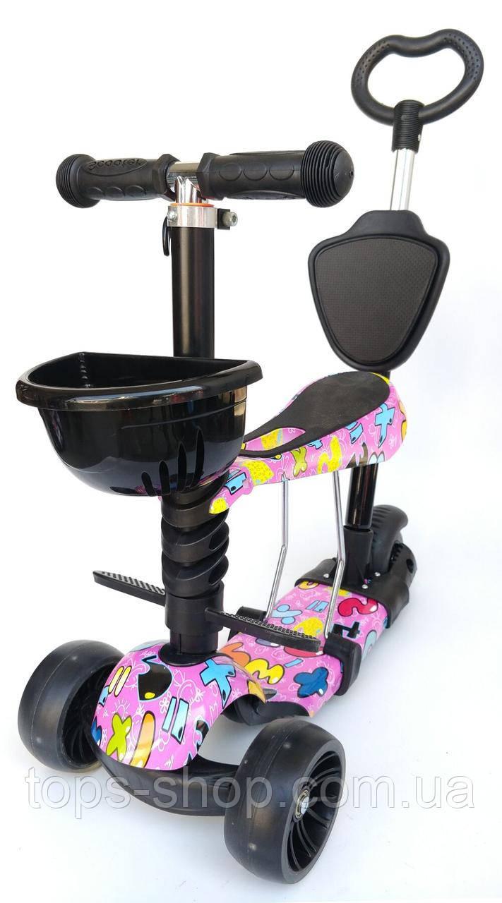Самокат беговел Scooter 5 в 1 с бортиком, родительской ручкой и дополнительными колесами, Розовый