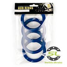 Центровочное кольцо 66.6 - 57.1 Термопластик, фото 2