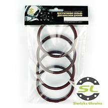 Центровочное кольцо 66.6 - 57.1 Термопластик, фото 3