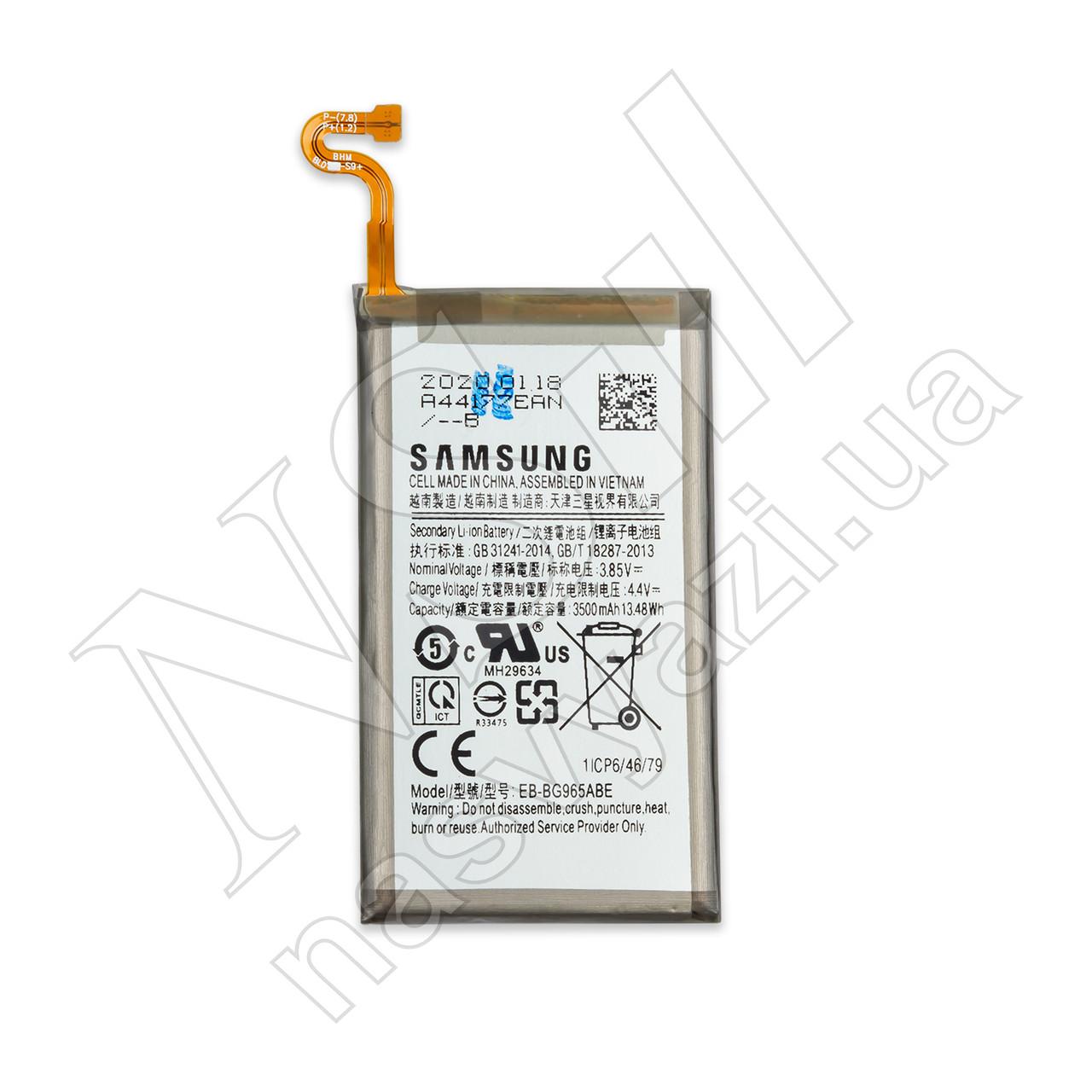 АКБ SAMSUNG G965 S9 Plus EB-BG965ABE