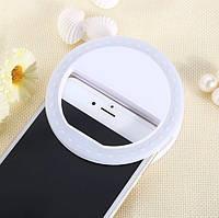 Светодиодное кольцо для подсветки селфи Selfie Ring Light