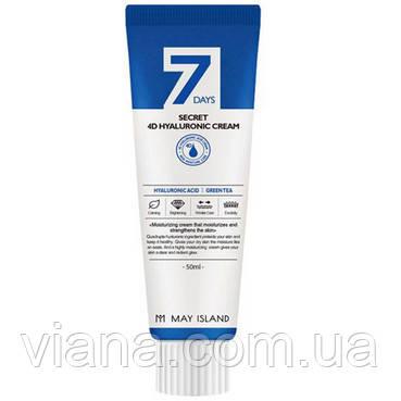 Крем с 4 видами гиалуроновой кислоты May Island 7 Days Secret 4D Hyaluronic Cream 50ml