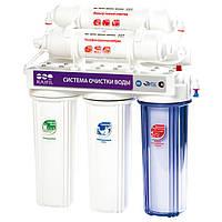 Raifil NOVO 5, система очистки воды (ультрафильтрация)
