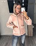 """Жіноча куртка """"Альпака"""" від Стильномодно, фото 3"""