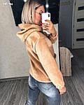 """Жіноча куртка """"Альпака"""" від Стильномодно, фото 4"""