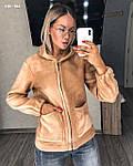 """Жіноча куртка """"Альпака"""" від Стильномодно, фото 5"""