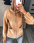 """Жіноча куртка """"Альпака"""" від Стильномодно, фото 7"""