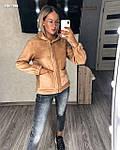 """Жіноча куртка """"Альпака"""" від Стильномодно, фото 2"""