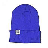 Шапка мужская зимняя Zdes daily синяя (модные молодежные шапки )