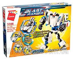 """Конструктор Qman 3306 Blast Ranger """"Трансформер-робот полицейская машина"""" 275 деталей"""