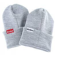 Шапка мужская зимняя Zdes daily серая (модные молодежные шапки )
