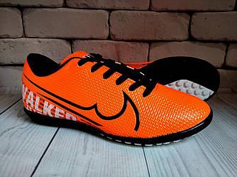 Сороконожки футбольні оранжеві 43р  Walked
