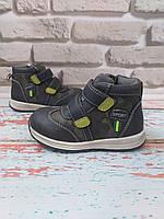 Осенние детские ботинки на мальчика