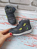 Осенние детские ботинки на мальчика, фото 2