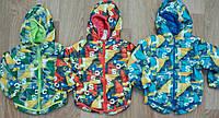 Куртка утепленная для мальчиков Cross Fire, 1-5 лет. Артикул: 8885