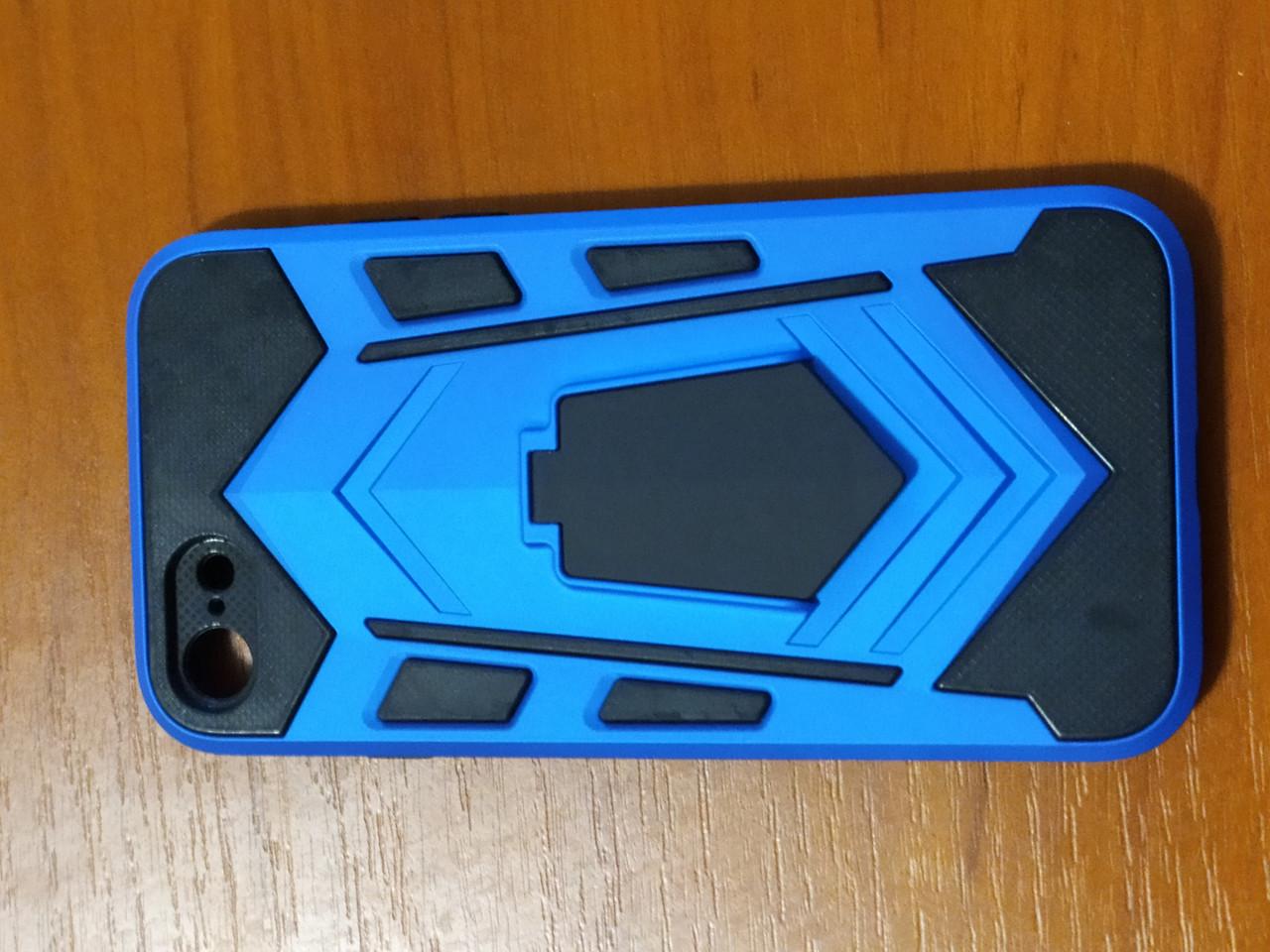 Накладка  Armor Case  iPhone 7 / 8 / SE 2020  с подставкой  (синий)