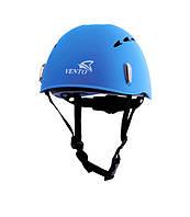 Каска альпинистская Vento Classic (4 цвета) (vpro 0200) синий