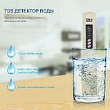 TDS-3 измеритель жёсткости воды, TDS-метр, фото 2