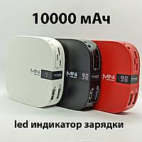 Павербанк MINI 10000мАч, power bank
