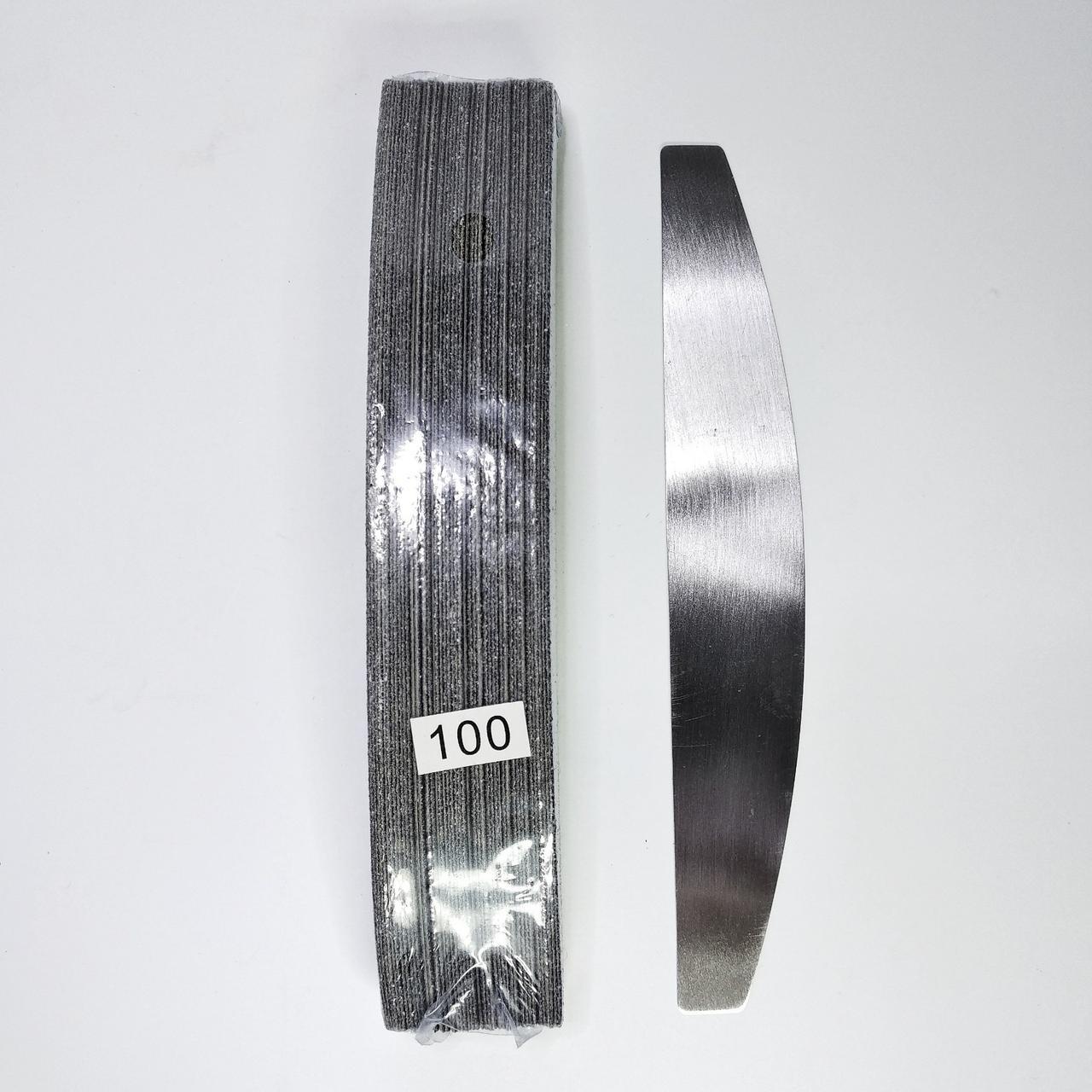 Металлическая пилка с сменными файлами-абразивами 100 грит (50шт)