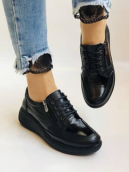 Женские туфли-- кроссовки. Натуральная кожа. Турция.Oladerma.Р36, 37,38,39  Супер комфорт.